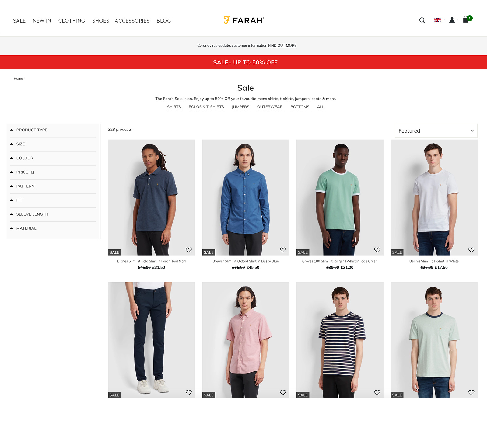 Product listing page